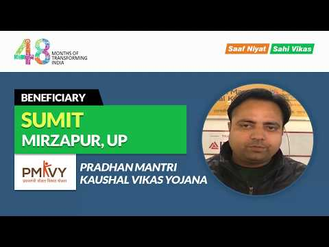 Youths are getting jobs after training under PMKVY – Sumit of Uttar Pradesh