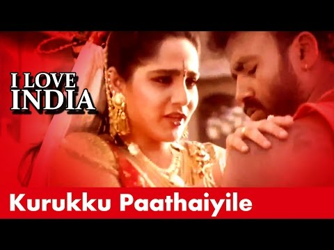 Download Kurukku Paathaiyile... | Tamil Super Hit Movie | I Love India | Movie Song HD Video
