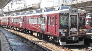 阪急6300系6354F京とれいん 十三駅9時56分発快速特急河原町行き