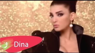 Dina Hayek - Tal El Sahar (Official Clip) / دينا حايك - طال السهر