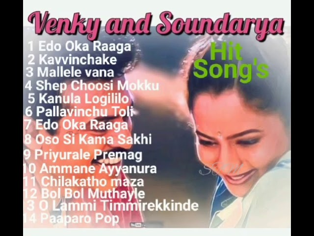 hit songs mp3