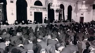 Klal Yisroel's Celebration: Gathering Marking the 10th Volume of Igros Kodesh