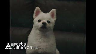 크러쉬(Crush) - Outside (Feat. Beenzino) MV