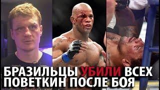 ОБЗОР СВЕЖЕГО МЯСА НА UFC! СЛОВА ПОВЕТКИНА ПОСЛЕ БОЯ С ДЖОШУА, САНТОС vs АНДЕРС