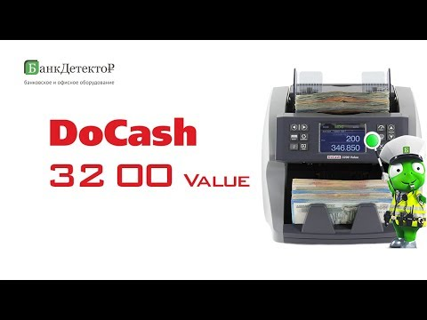 Счетчик банкнот DoCash 3200 Value