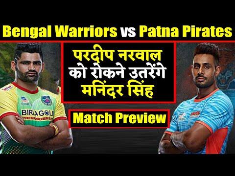 Pro Kabaddi League 2019: Bengal Warriors vs Patna Pirates | Match Preview | वनइंडिया हिंदी