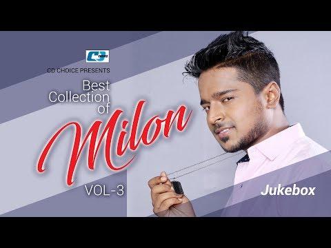 Best Collection Of MILON | Vol-3 | Super Hits Album | Audio Jukebox | Bangla Song