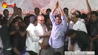 YS Jagan Arrives To Reddy College Grounds Narasaraopet || Guntur District
