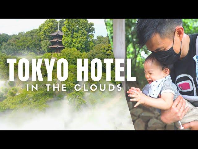 Wymowa wideo od 東京 na Japoński