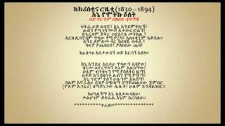 Ethiopian Videos Videos Page 28