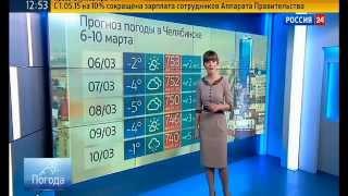 Балаклава жемчужина у моря или,..   будущий Челябинск?