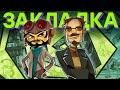 Видеообзор Psychonauts 2 от iXBT games