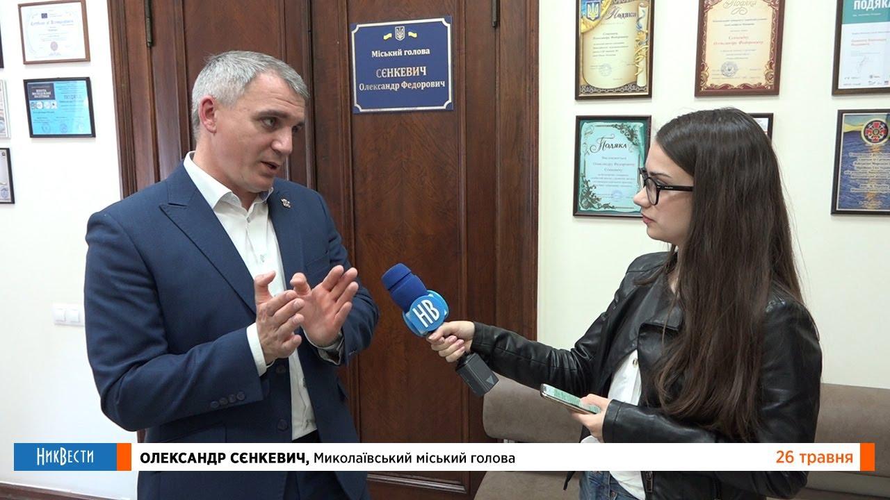 Интервью Александра Сенкевича