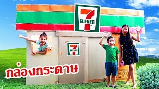 BOX FORT 7-11 : Cardboard Convenience Store w/ Sliding Door and Working Microwave