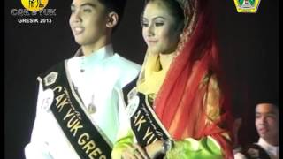preview picture of video 'Cak & Yuk Gresik 2013 Part 1'