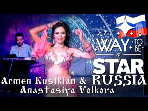 Anastasiya Volkova & Armen Kusikian  ⊰⊱ Gala Show ☆ Way to be a STAR ☆ Russia ★2019 ★