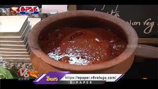 Novotel Convention Organised Bonalu Food Festival   V6 Teenmaar News