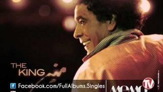 Mohamed Mounir - Younis / محمد منير - يونس