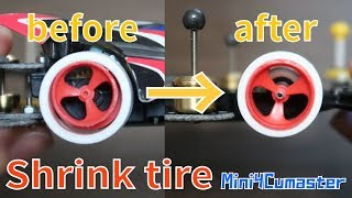 【Mini4WD】The tire has shrunk! ? How to fit a low-height tire to a small wheel!【Mini4Cumaster】