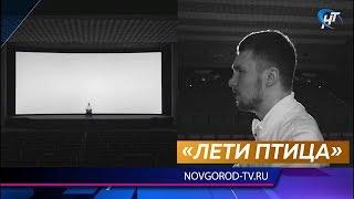 Новгородец Сергей Пасхин, серьезно пострадавший в Таиланде, записал музыкальный альбом