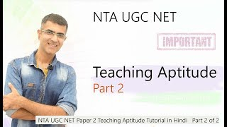 NTA UGC NET Paper 1 Teaching Aptitude Tutorial in Hindi   Part 2 of 2