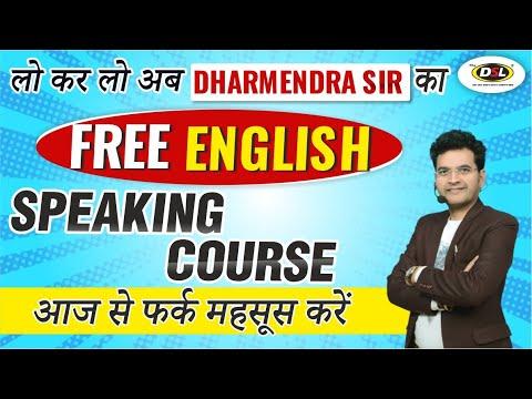 Free Spoken Class| India's Best Spoken English Course | English Speaking Practice/Speak/Conversation