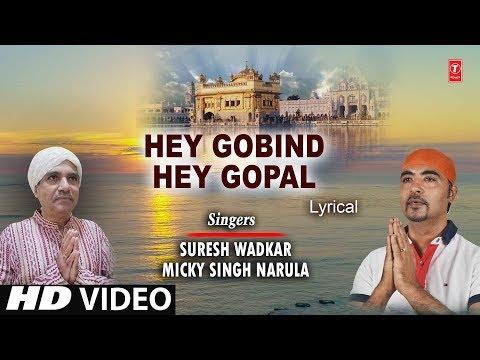 HEY GOBIND HEY GOPAL | LYRICAL SHABAD | SURESH WADKAR, MICKY SINGH NARULA