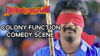 Rajini Murugan - Full Tamil Film