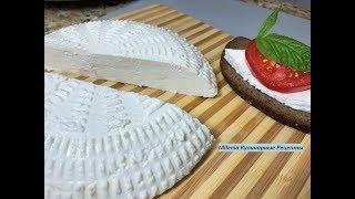 ДОМАШНИЙ СЫР вкуснее всех базарных сыров в миллион раз! Так Просто! Очень Рекомендую!