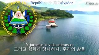 National Anthem of El salvador (full version) - Himno Nacional de El Salvador (엘살바도르의 국가)