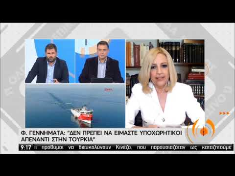 Φ.Γεννηματά | Η Πρόεδρος του ΚΙΝ.ΑΛ στην ΕΡΤ | 14/10/2020 | ΕΡΤ