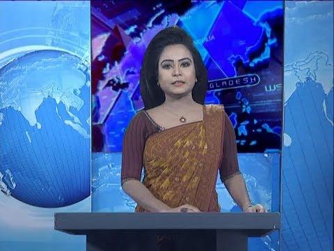 01 AM News || রাত ১টার সংবাদ || 21 January 2020 || ETV News