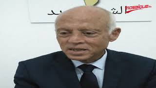 قيس سعيّد: تونس تعيش مرحلة جديدة من تاريخها