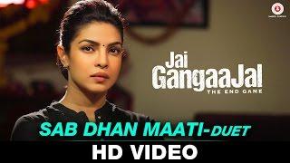 Sab Dhan Maati (Duet) | Jai Gangaajal | Amrita   - YouTube