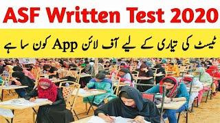 ASF Written Test 2020 | ASF Written Test Date 2020 | ASF Physical Test 2020 |ASF Physical Test Video