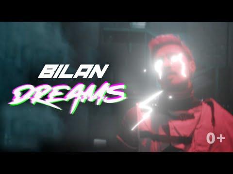 Дима Билан - Dreams