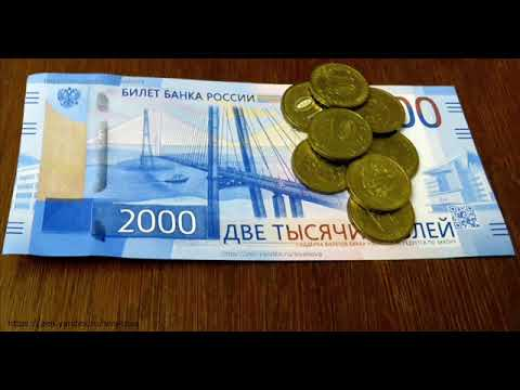 Когда деньги, отданные в долг под расписку, не удастся вернуть даже через суд