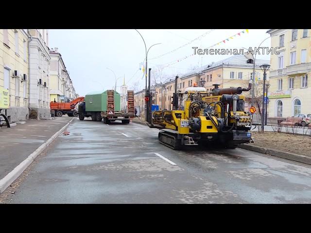 Улицу К.Маркса перекрыли