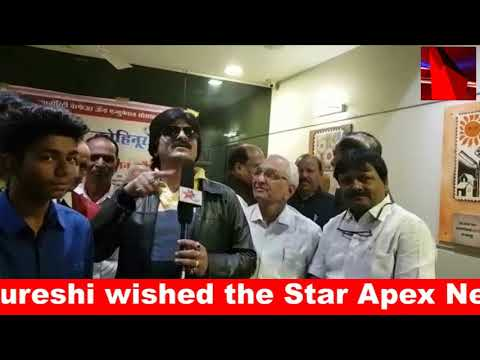 Ehsaan Qureshi Gave Best Wishes To Star Apex News