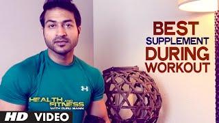 BCAA-Best During Workout Supplement | Health And Fitness Tips | Guru Mann