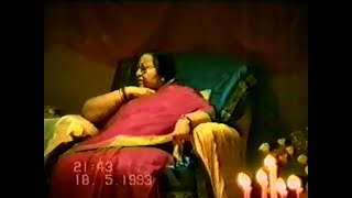 Shri Fatima Puja thumbnail