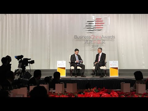 Q3: On the Belt and Road Initiative (FutureChina Global Forum 2017)