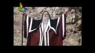 hazrat musa and firon full movie in bangla dubbing - Thủ thuật máy