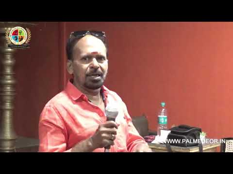 PALME DEOR FILM & MEDIA COLLEGE   DAILY ACTIVITIES: GUEST FACULTY SESSION  (20SEP2019 – PART-13)