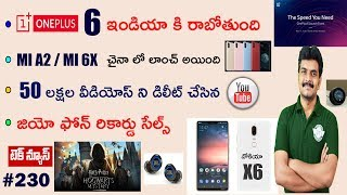 technews 230 Oneplus 6 india Launch,Mi6x Launched,Harrypotter Hogwart Mystery,Amazon Echo Spot etc