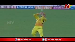 Chennai Super Kings Bags One More Win || IPL 2019 Today's Match Schedule || NTV
