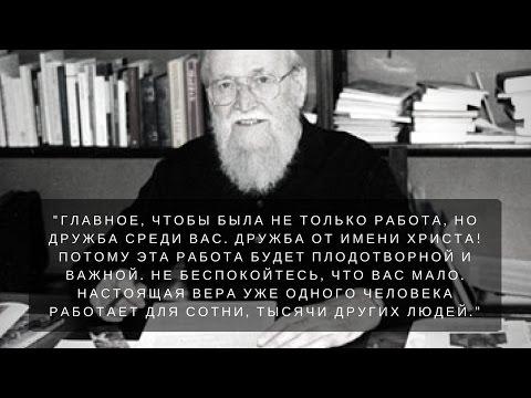 Отец Романо Скальфи