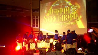 Masana Kali Navarasa Maaya Sarithiram 7th Album Launching 2013