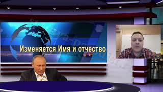 Вопросы: перевертыши, на день рождения, от Путина - видео