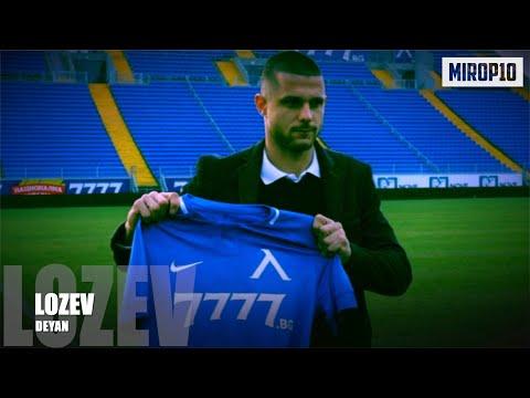 DEYAN LOZEV ✭ FC ARDA ✭ THE EDGE ✭ Skills & Golas ✭ 2020 ✭